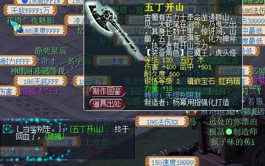梦幻西游买1件装备鉴定出无级别完成清泽谱归墟紧急任务给5000W