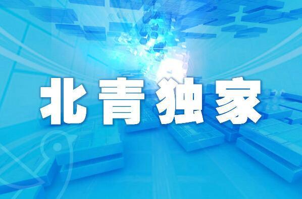 http://www.bdxyx.com/baodingfangchan/49851.html
