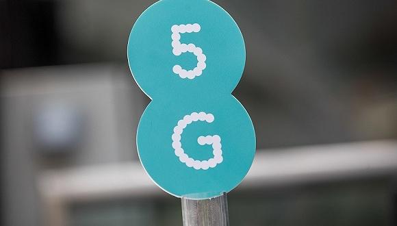 科技早报|嘉楠耘智上市首日破发国内已开通5G基站11.3万个