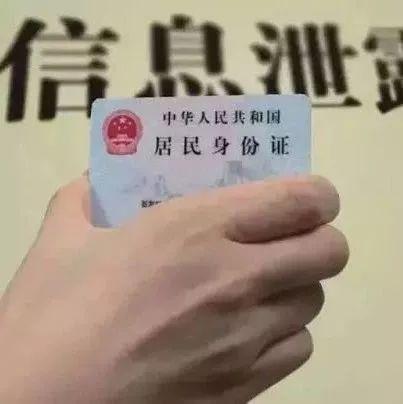 兴国警方破获一起侵犯公民个人信息案   古龙岗、兴江、杰村、潋江…(图1)