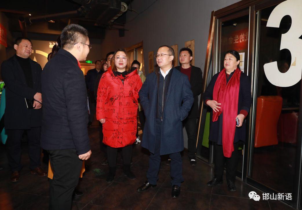 国家文化和旅游部市场管理司副司长李健一行到邯山区调研