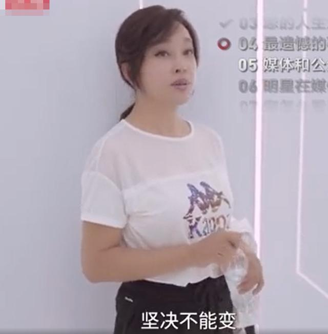 原创            刘晓庆素颜被采