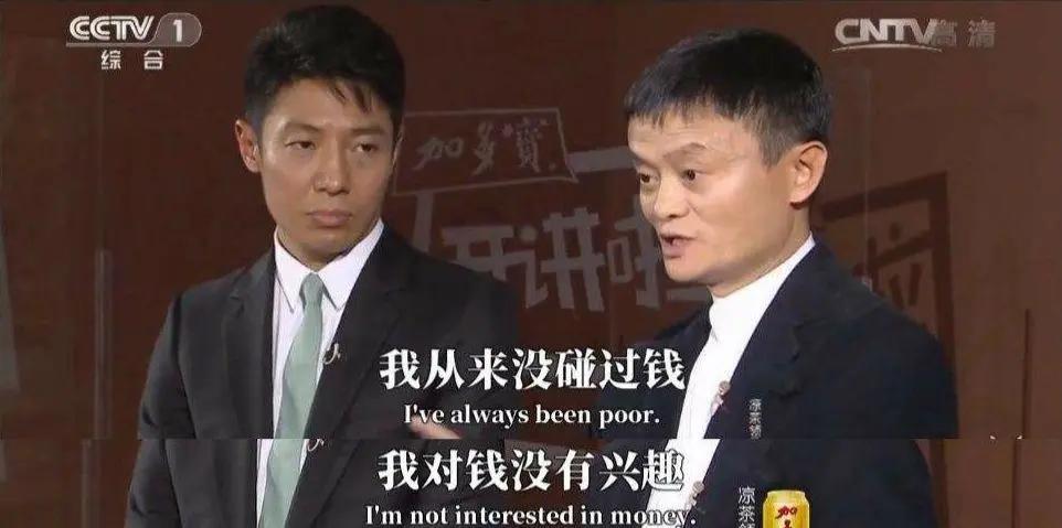 近2000个?马云可能是中国最牛的域名投资人......  2019-11-22 13:44
