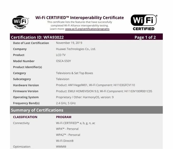 华为新款液晶电视机通过3C认证:LCD面板,京东方生产