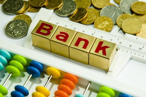 外资行加码金融科技 银行业竞争格局生变