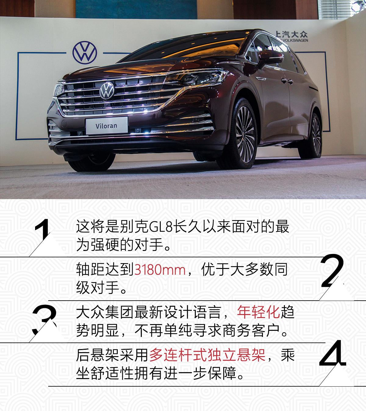 [网王]桃花债  41国中生生存手册·c委托状3.1