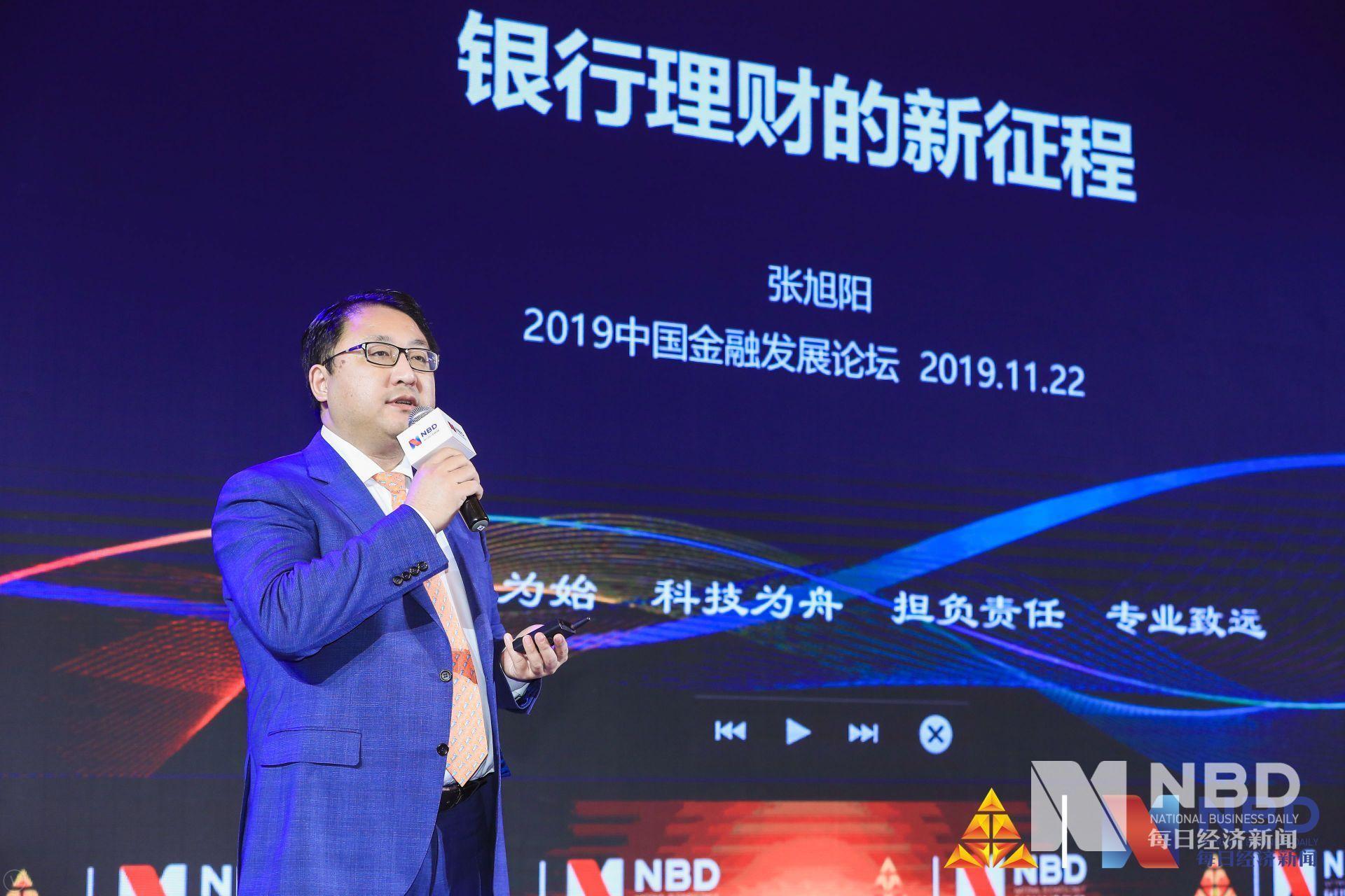 光大理财董事长张旭阳:数据与算力的发展使资产管理与财富管理融合成为可能
