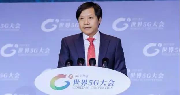小米要自建工厂;鑫光智能获4900万元融资;科达洁能欧洲收获第一个大单_中欧新闻_欧洲中文网