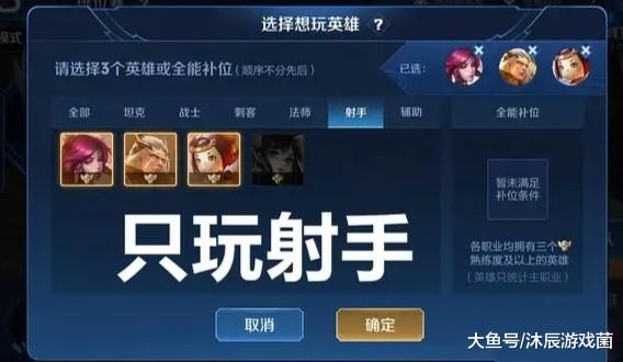 王者荣耀:如果禁掉队友常用英雄,可能引起队内矛盾,如何抉择?