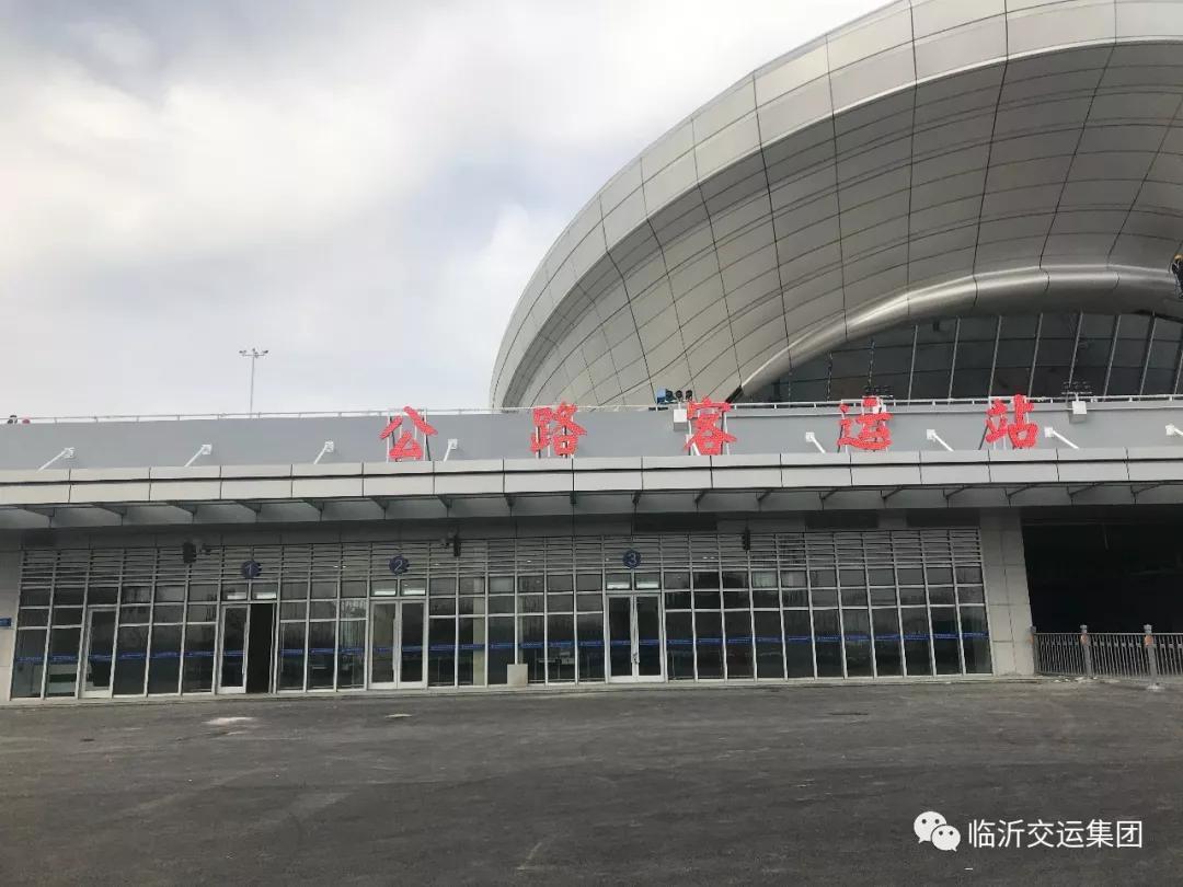 临沂高铁公路客运站将与高铁同步开通运营