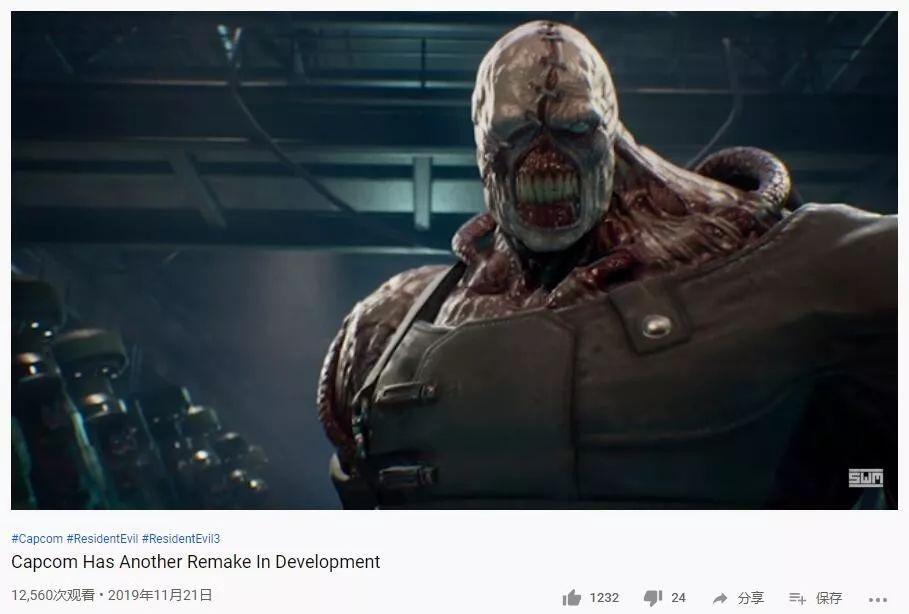 《半条命》新作正式公布!《生化危机3:重制》制作中?FF14将登PS5?