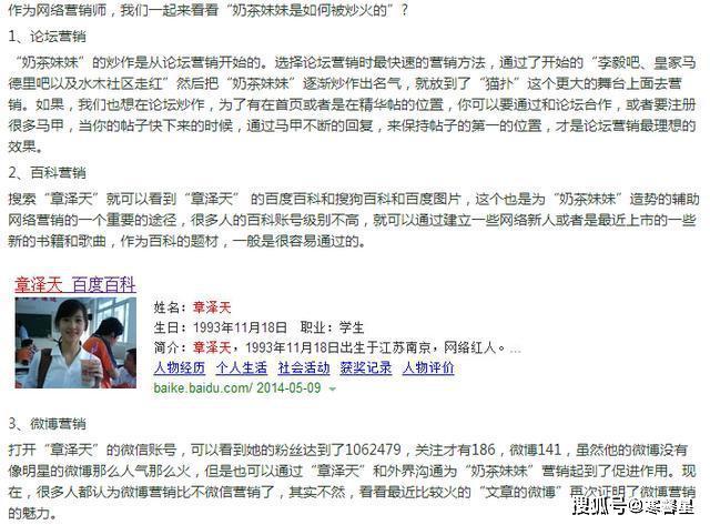 武汉公交临时开通3条专线 免费接送医护人员