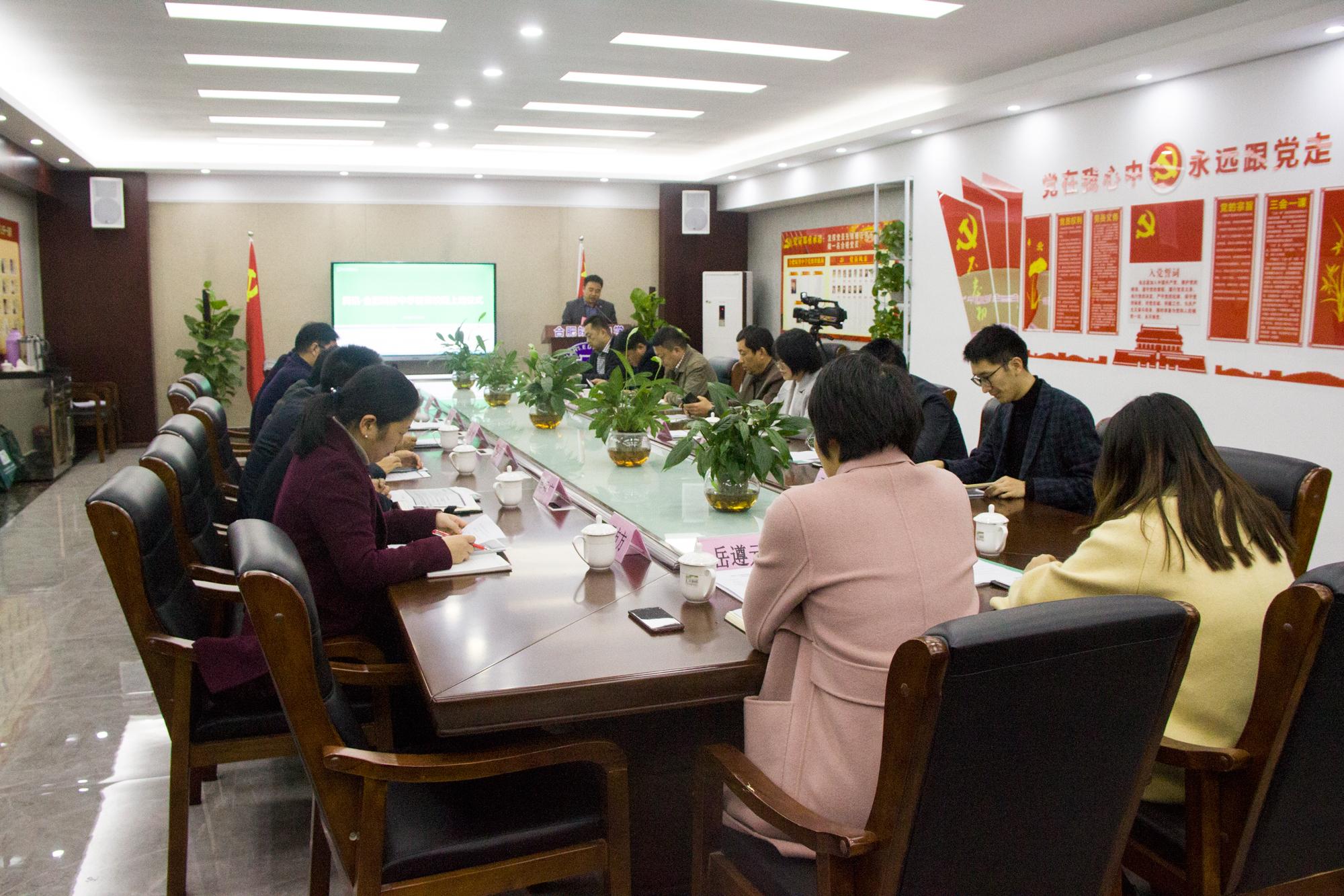 腾讯·合肥皖智中学智慧校园正式上线