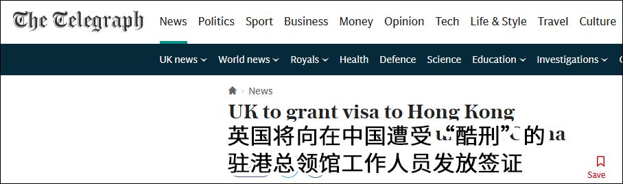 """脸呢?英媒称他将获英国工作签,开始""""新生活""""_中欧新闻_欧洲中文网"""