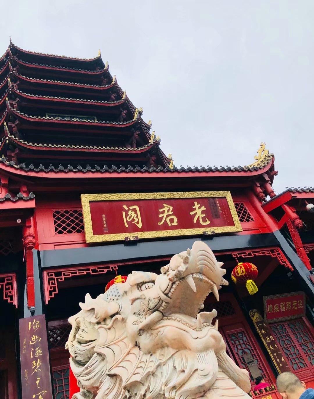 都江堰不止有青城山下白素贞,还是道家发源地
