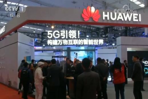 首届世界5G大会开幕他们是这样规划5G的未来行业应用