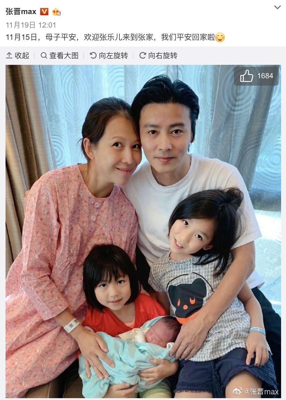家庭篇丨46岁蔡少芬三胎生子:她拿命为你生孩子,请你拿命对她好