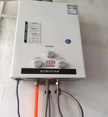 你家还在用燃气,电热水器吗? 现在流行装这个, 后悔明白的太晚了图片