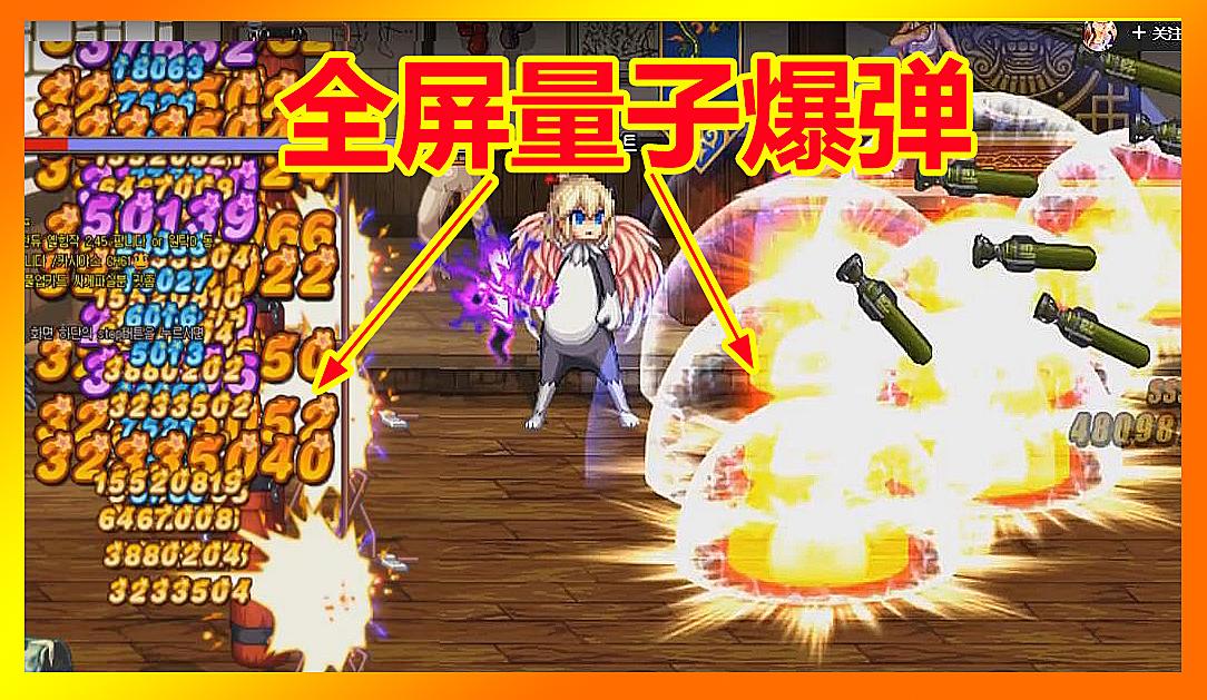 DNF女大枪新技能来了!全屏量子爆弹,技能瞬发,真正的移动炮台