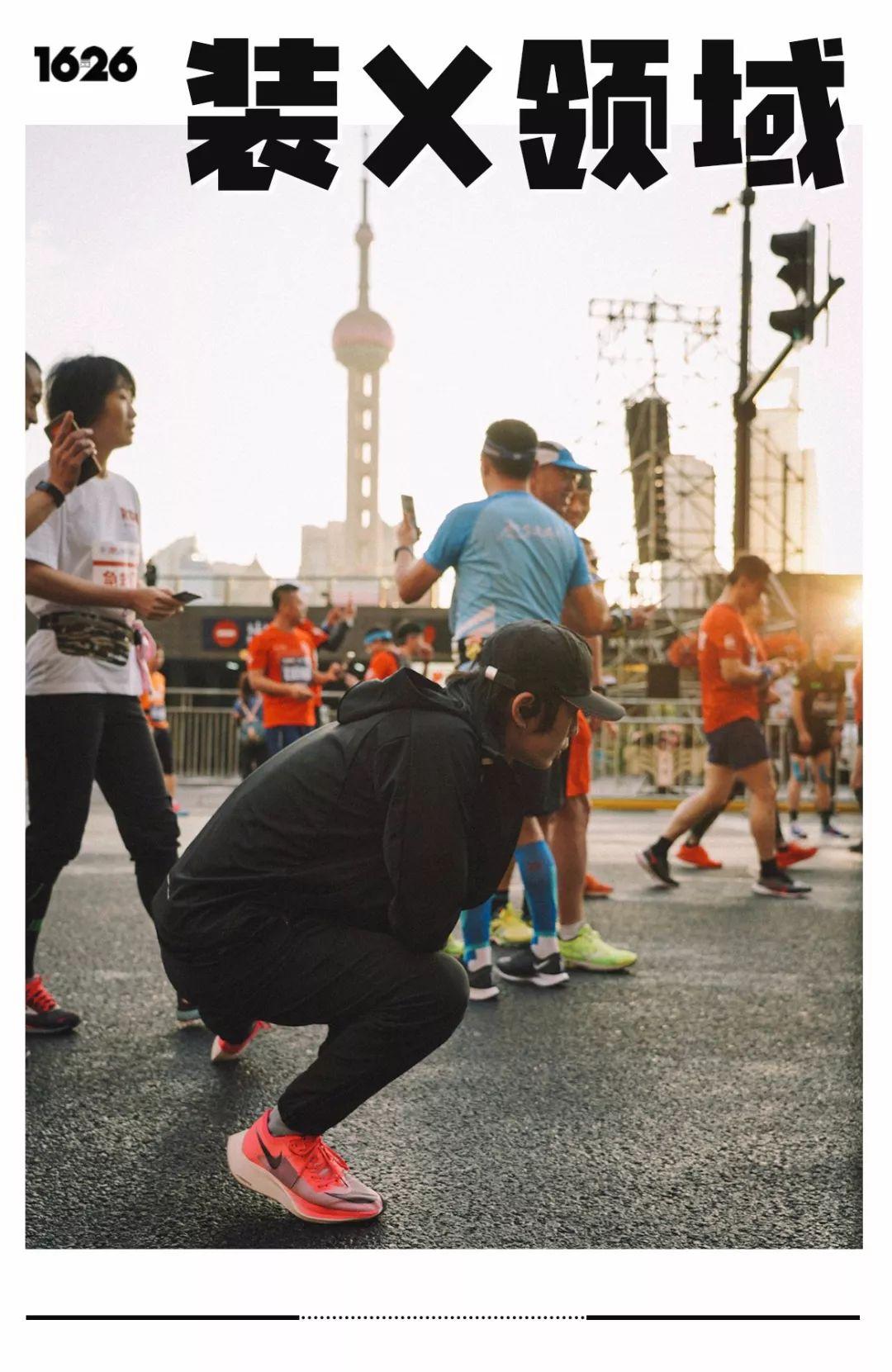 装X领域│第一次跑马拉松,如何让别人觉得你是老手_运动