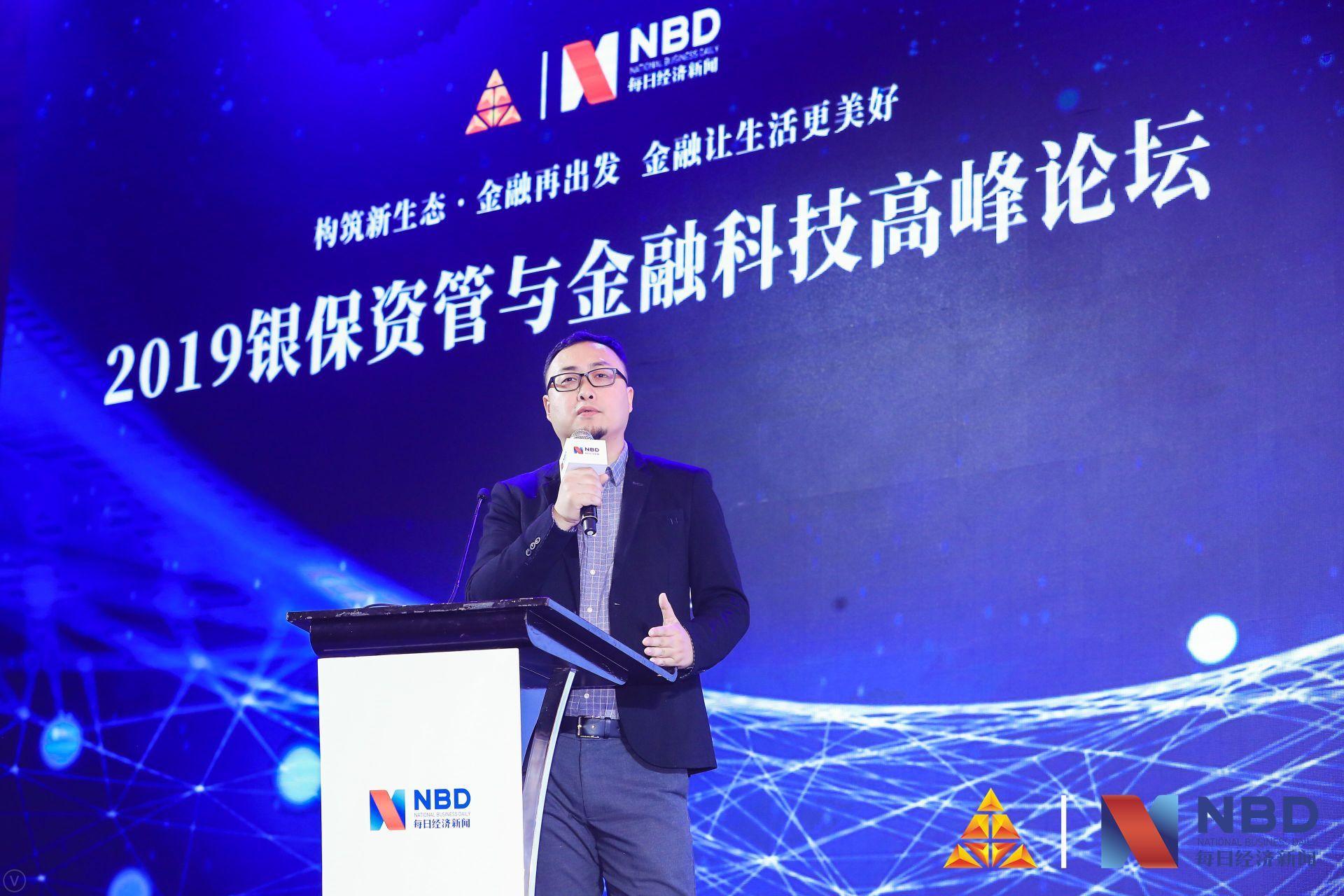 北京互金协会常务副秘书长张羽:金融科技和金融监管比例要1:1,不能失衡