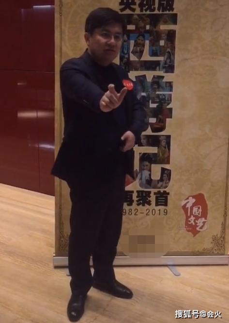 """""""红孩儿""""赵欣培近况曝光!退圈读书考北大,42岁开公司身价过亿_西游记"""