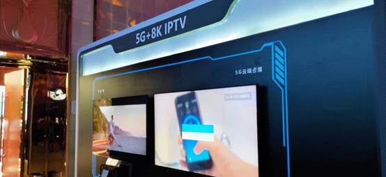5G的三大误区有哪些