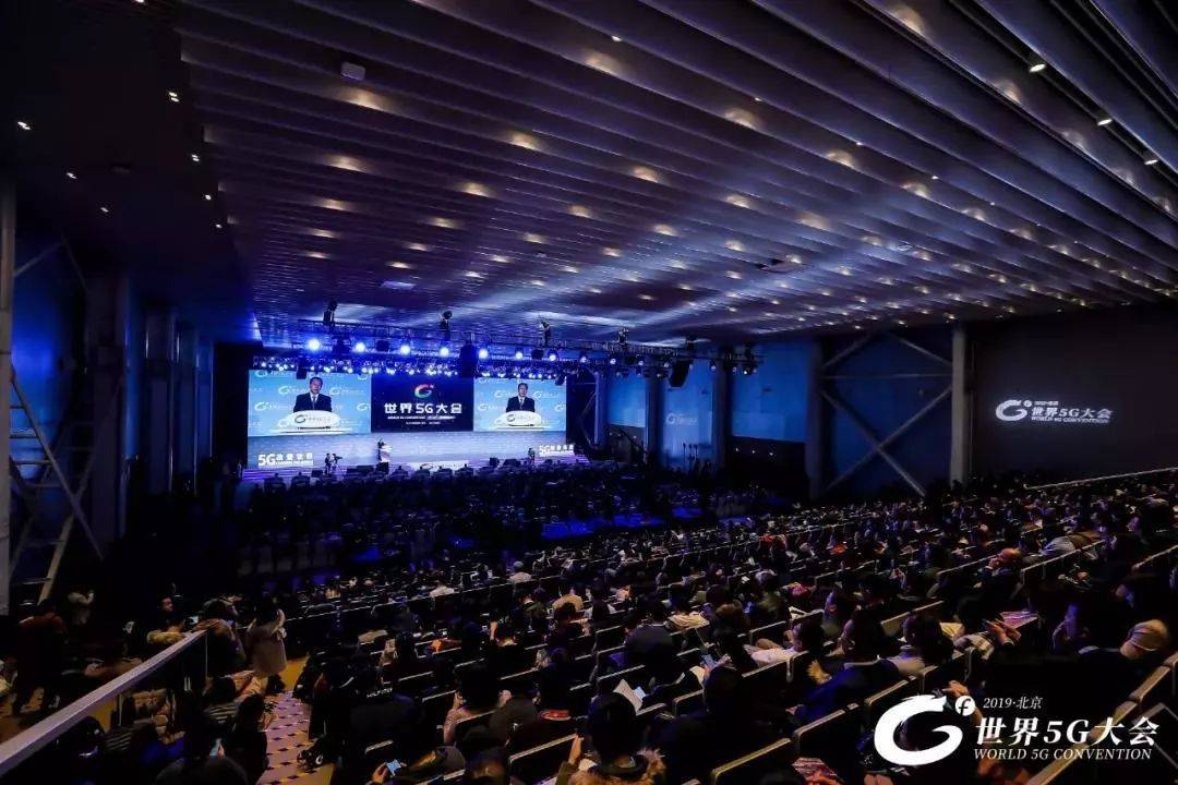 英雄豪杰101212世界5G大会今日开幕,合力泰聚焦