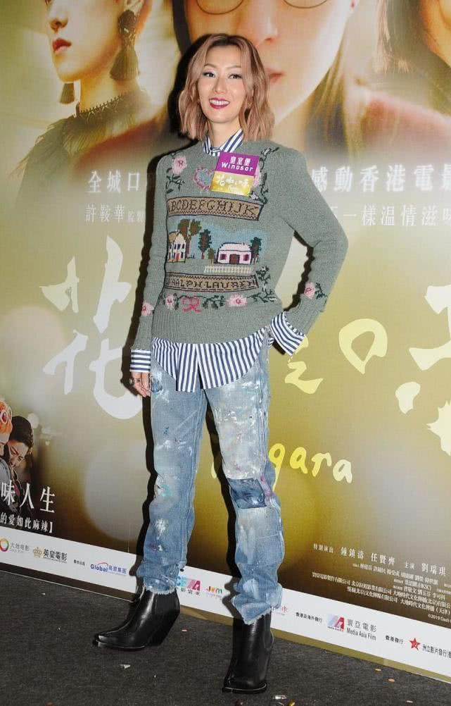 郑秀文出席电影宣传活动,一句话说出她决定原谅许志安出轨的原因