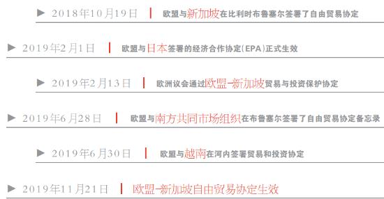 结束十年长跑 欧盟对新加坡敞开贸易怀抱_中欧新闻_欧洲中文网