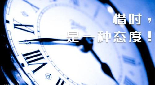 21年心理学考研时间规划,上课考研怎么安排