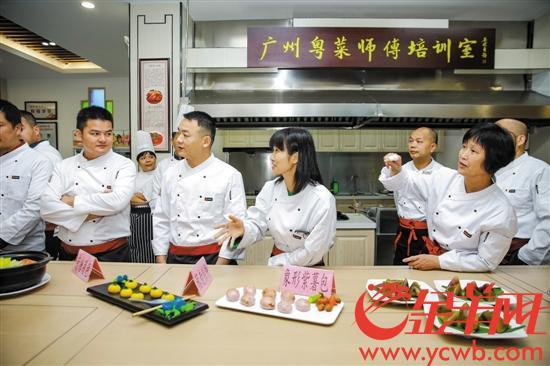 http://www.weixinrensheng.com/meishi/1169807.html