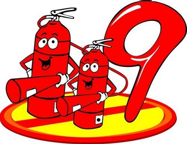 五、消防警示