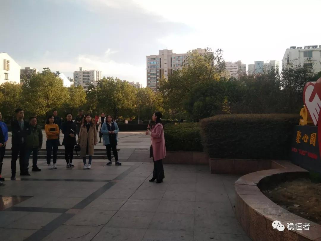 """淮河路商圈""""梦之旅""""党建联合体举办 """"不忘初心、牢记使命""""主题教育培训班"""
