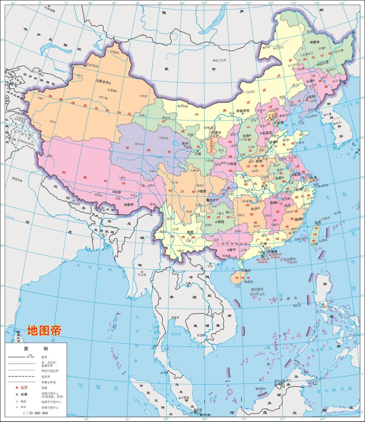 人口最少的省级行政区_中国人口数量最少的十个省级行政区盘点