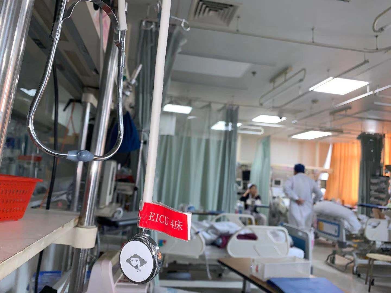 前列腺炎有什么症状,上海哪里可以治疗?_中华康网问答