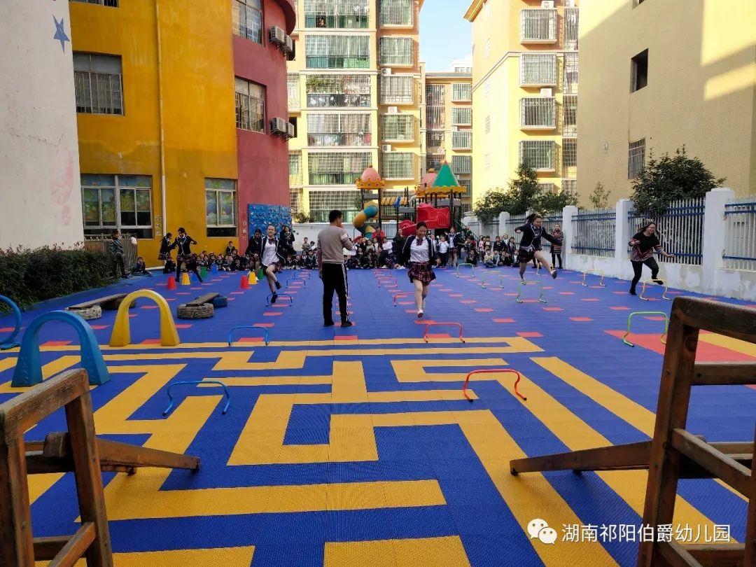 【生命不息 运动不止】——伯爵幼儿园体能大循环活动图片