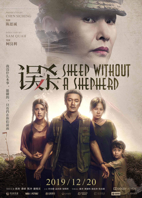[野天鹅]野天鹅(threedaughtersofchina)(59)_美文网