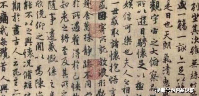陈哲远个人资料年龄介绍 出演新版绝代双骄小鱼儿一角