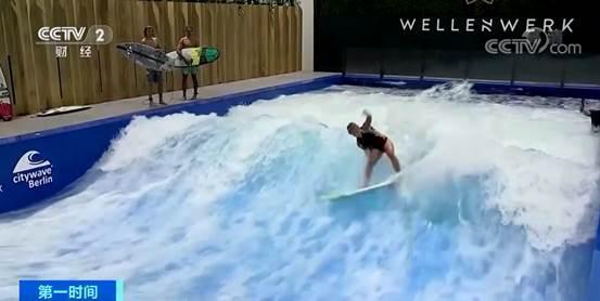 室内也能冲浪?柏林首家室内冲浪馆开门迎客,水流、浪花都可调节!想去试试吗
