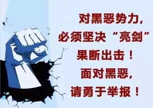 意媒确认里皮重新接手国足 称中国足协条件太诱人