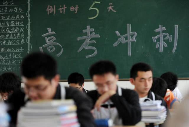 原创高考上985大学,与考研上985,哪个更难?一般人都没弄清楚
