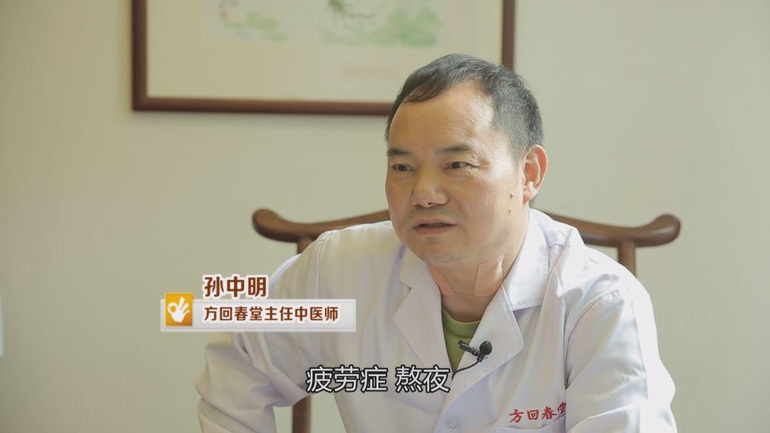 【热文】中医养生秘诀大公开,他每天做的锻炼就是这些