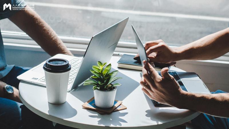 案例分析:企業消息通知管理平臺設計_業務