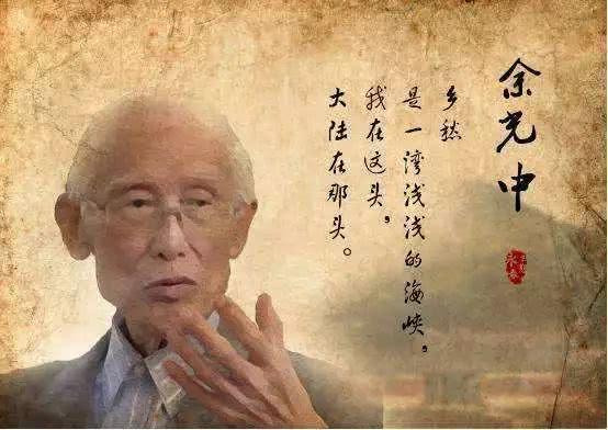 midd791祖国必将统一!台湾三剑客频频放大招!