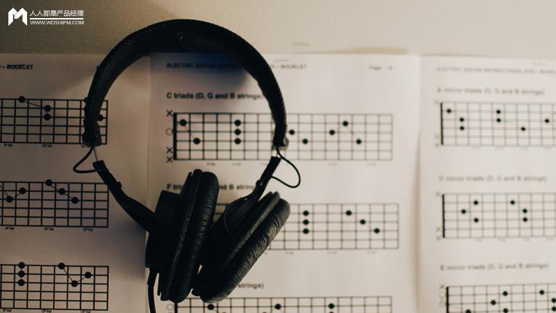產品分析報告:喜馬拉雅FM,用聲音服務美好生活_音頻