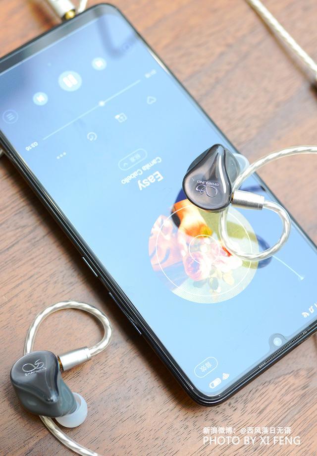 戴上耳機,音樂流轉之間便是一場時光的旅行:山靈ME200_Hi-Fi