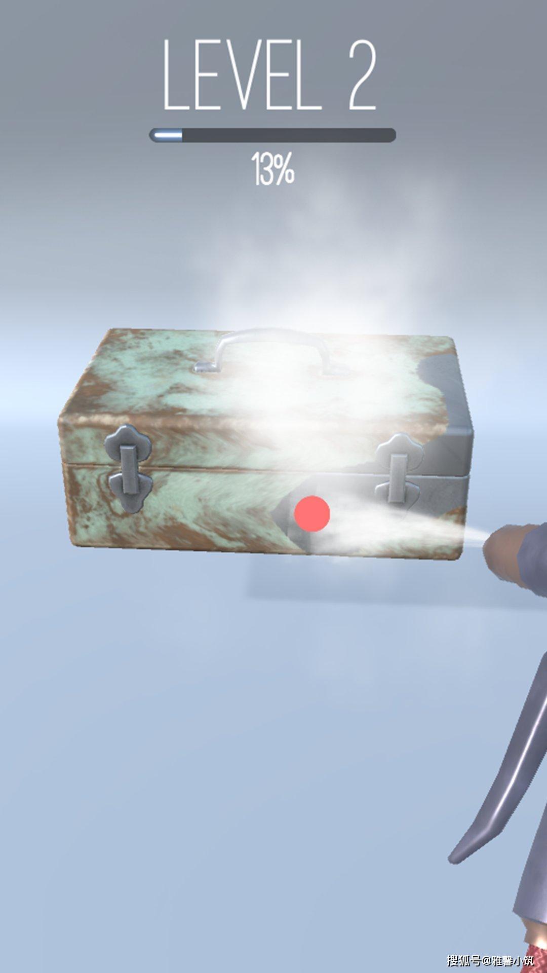环保主题游戏《RustyBlower3D》去除污渍更靓丽