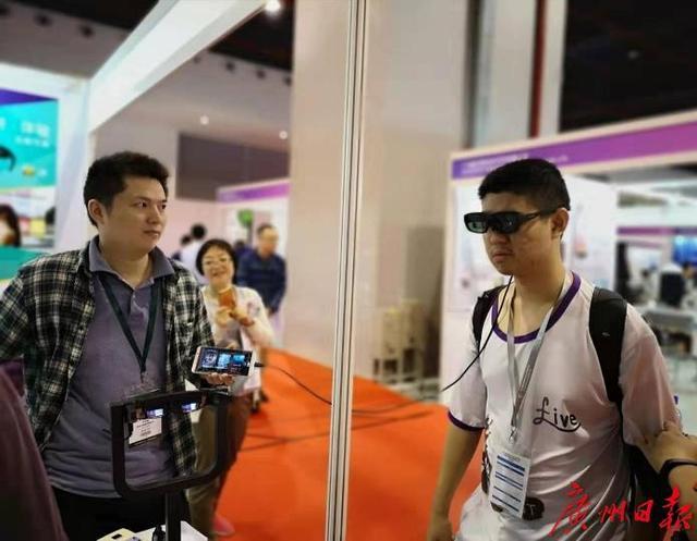 哄娃早教机、机器人坐电梯……第三届全球智能工业大会开幕