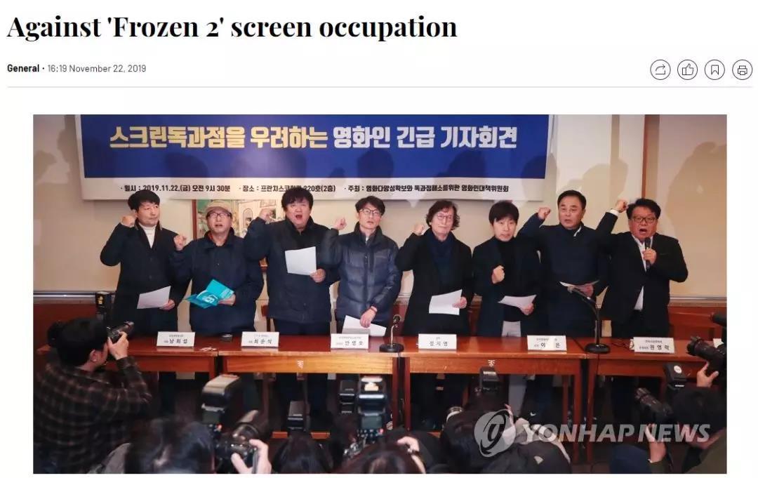 《冰雪奇缘2》在韩国被多名导演抵制,竟是因为想看的人太多?